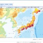 地震列島ニッポンの未来予想図